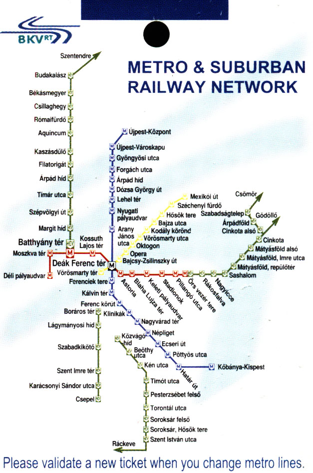 Схема линий метро и
